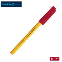 德国进口施耐德(Schneider)圆珠笔经典黄杆0.5mm红色(单支销售)505F原子笔学生考试顺滑防水办公圆珠笔油