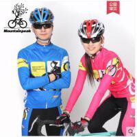 时尚运动服休闲开衫自行车男女服 情侣骑行服长袖套装 骑行长裤