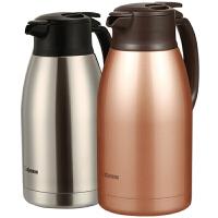 保温水壶不锈钢大容量家用热水瓶暖壶开水瓶保温瓶