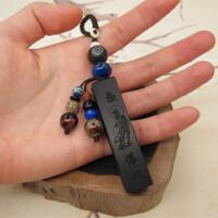 高档汽车钥匙挂件男女个性保平安符创意礼品手工钥匙扣链挂饰品坠 心经带侧珠款