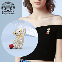 皇家莎莎胸针女爱心小熊仿水晶胸花女别针领针时尚情人节生日礼物