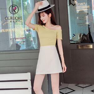 欧若珂     2018夏季新款韩版短裙女百搭半身裙包臀裙子女显瘦高腰a字裙