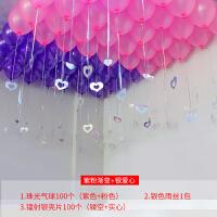 婚庆气球装饰婚礼结婚用品婚房布置用品新房儿童生日创意批�l