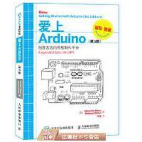 【旧书9成新】爱上Arduino 第3版Massimo Banzi Michael Shi