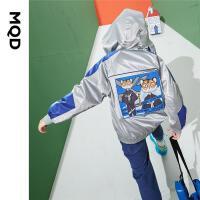 【2件3折后价:189】MQD男童连帽外套21秋装新款儿童鲨鱼皮拼接撞色开衫风衣运动上衣