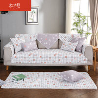 全棉沙发套北欧式沙发坐垫简约现代四季实木通用布艺防滑沙发罩巾