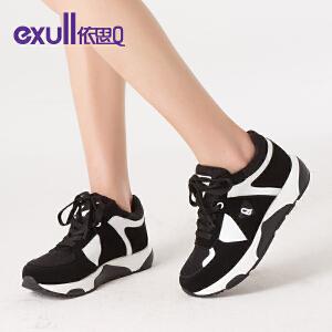依思q新春季潮熊猫鞋黑白厚底圆头运动休闲女鞋