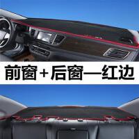 现代名图汽车装饰用品改装配件车内饰中控仪表台避光防晒垫遮阳挡
