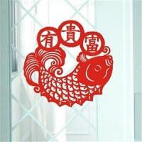 富贵有余墙贴纸 新年节日贴窗花 玻璃门贴 卧室客厅背景鱼墙贴画 喜庆红