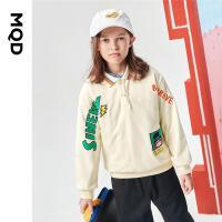 【2件3折后价:144】MQD童装男童卫衣21秋装新款儿童潮酷翻领卡通字母运动套头衫上衣