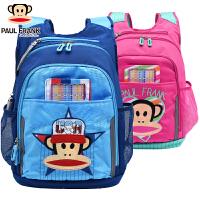 大嘴猴书包小学生1一3年级儿童背包男生女童双肩包PKY2128