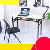 折叠桌长条桌家用饭桌户外活动培训桌便携简易桌子电脑会议桌 加固单层 长80x宽40x高75