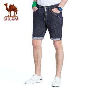 骆驼男装 2018年夏季新款中腰微弹牛仔裤 青年时尚休闲直筒五分裤