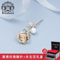皇家莎莎(Royalsasa)胸针女玫瑰花朵仿水晶胸花别针领针时尚婚礼情人节生日礼物
