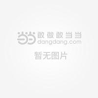 最新中国花鸟画入门 怎样画牡丹