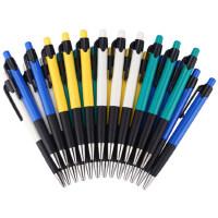 齐心圆珠笔蓝色按动原子笔按动圆珠笔0.7mm自动笔办公批发24支装