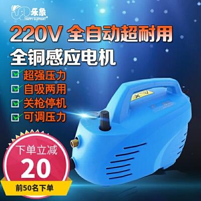 高压洗车机便携家用220V全铜便携中央空调清洗机洗车泵一体SN4552