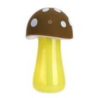 10岁女孩礼物 蘑菇造型 小夜灯 女生创意实用加湿/香薰器