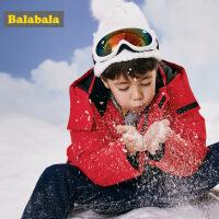 巴拉巴拉儿童羽绒服男童外套2018新款秋冬中大童中长款连帽外衣厚