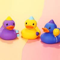 美国infantino婴蒂诺宝宝洗澡玩具戏水生日鸭橡皮捏捏叫鸭子婴儿