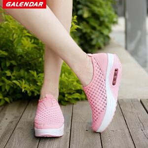 【限时特惠】Galendar女子健步鞋2018新款女士大码轻便缓震透气运动休闲校园慢跑鞋HS7663