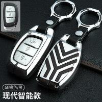 北京名图钥匙包新途胜壳朗动悦纳扣ix35领动钥匙套精英型 汽车用品