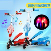 儿童双翼车 儿童三轮车 滑板车 健身蛙式双踏车踏板7ck
