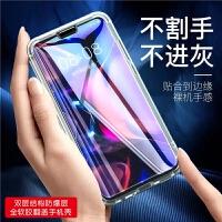 华为荣耀8x手机壳透明翻盖荣耀8XMAX手机保护套7.12寸男女新款硅胶P20前后全包气囊加厚四角防