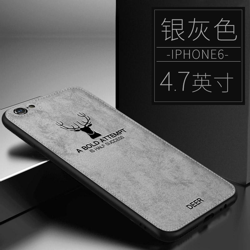 苹果6s手机壳iphone6保护套6plus潮男6女6splus硅胶i防摔i6软布纹6p超薄i6p全 苹果6/6s 通用 - 典雅灰