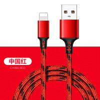 苹果6S手机冲电线iphone6s数据线A1700卡通可爱充电器线ip5 6 7 红黑色 苹果