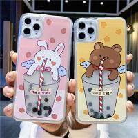 液体流沙珍珠奶茶小熊兔子iPhone11Pro Max苹果X/XS/XR手机壳7P/8plus女11promax硅胶软