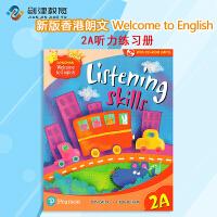 新版香港朗文小学英语教材Gold Longman Welcome to English 2A听力练习册
