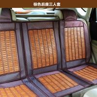 夏季天然竹片汽车坐垫 竹垫麻将垫 轿车面包车货车通用凉垫