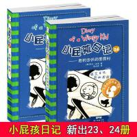 现货小屁孩日记23-24套装2册小屁孩漫画书籍中英文双语版6-7-8