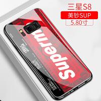 三星s8手机壳s9个性创意保护套s8+全包防摔s9+女款s8+plus硅胶玻璃软边情侣网红s9p