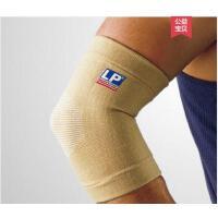关节保暖护手肘男女篮球羽毛球保暖护肘护手肘护肘肘部健身护套