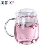 汉馨堂 玻璃杯 物生物高硼硅耐热玻璃杯大蘑菇带盖过滤办公茶杯花茶创意玻璃杯