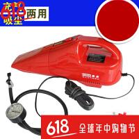风王6022 车载吸尘器充气泵二合一 干湿两用汽车吸尘器SN2003