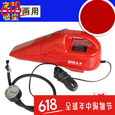 风王6022 车载吸尘器充气泵二合一 干湿两用汽车吸尘器SN2003 凡莱汽车祝您安全出行,平安回家,对产品有疑问请联系客服哦~