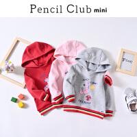 【3折价:39】铅笔俱乐部童装2020春装新款女童连帽卫衣小童加绒长袖儿童上衣