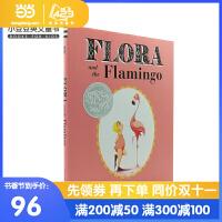 Flora and the Flamingo 弗洛拉和火烈鸟 [精装] [4-6岁]
