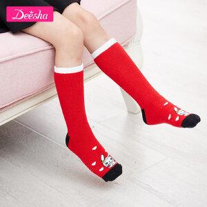 【3件3折到手价:13元】笛莎女童短袜2018冬季新款中大童短袜毛圈小女孩圣诞短袜组合
