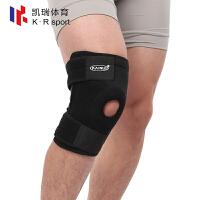 户外篮球护腿跑步健身女足球4弹簧护具登山运动护膝男