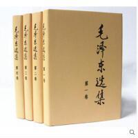 毛 泽东选集 精装32开4册 人民出版社 正版全新书籍