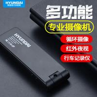 现代微型智能高清专业摄像迷你DV取证录音笔夜视1080P录像机行车记录仪器