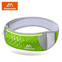 运动跑步防水腰包跑步装备男女马拉松多功能腰带贴身健身手机包