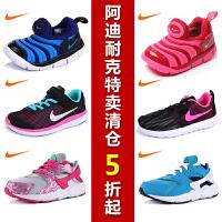 【特卖款】耐克nike童鞋 儿童凉鞋运动鞋休闲鞋特卖清仓5折起 343938 608