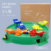 青蛙吃豆热门同款儿童子玩具桌面青蛙吃豆大号贪吃益智男孩吃球游戏A