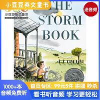 #The Storm Book 暴风雨中的孩子 [4-8岁]
