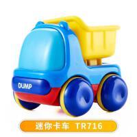 皇室宝宝警车卡车婴儿健身惯性小汽车玩具1-2岁 抖音